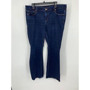 Gap 1969 curvy jeans 33r 33